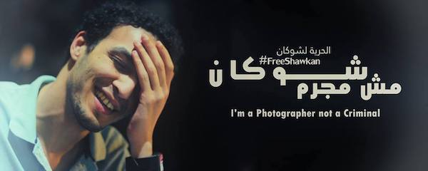 Banner por la libertad del fotoperiodista egipcio Shawkan