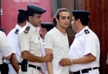 Shawkan en una de sus comparecencias ante el Tribunal