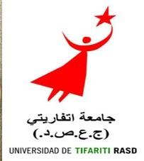 Logo de la Universidad de Tifariti