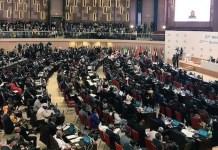 27 Cumbre de la Unión Africana