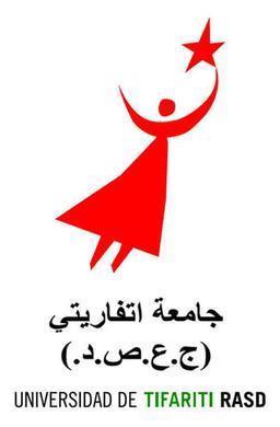 Universidad de Tifariti, logo