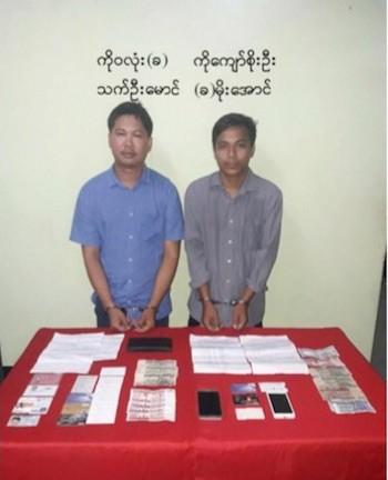 Wa Lone y Kyaw Soe Oo esposados