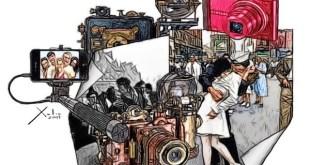 La postfotografía y la desilusión de la imagen