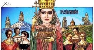 Xulio Formoso: Reina Tamara de Georgia.