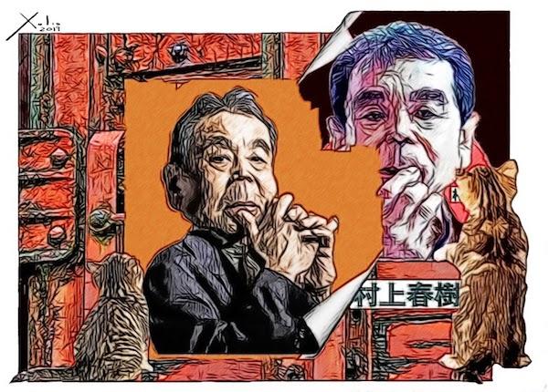 Xulio Formoso: Haruki Murakami