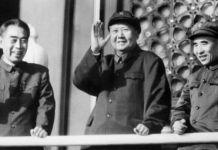 Zhu Enlai, Mao Ts Toung y Lin Biao