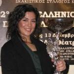Ατομικό Πρωτάθλημα Γυναικών 2009