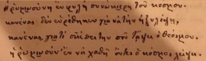 kiriakos-ioannou-vasilis-michailidis