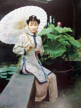 Chen Yiming (chinois né en 1951)