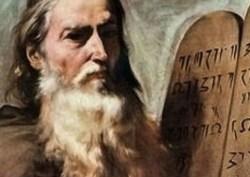 Mojżesz zdziwiony płonącym krzewem