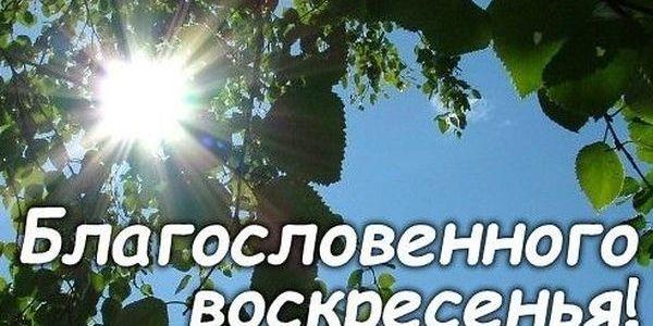 Błogosławione dni po rosyjsku