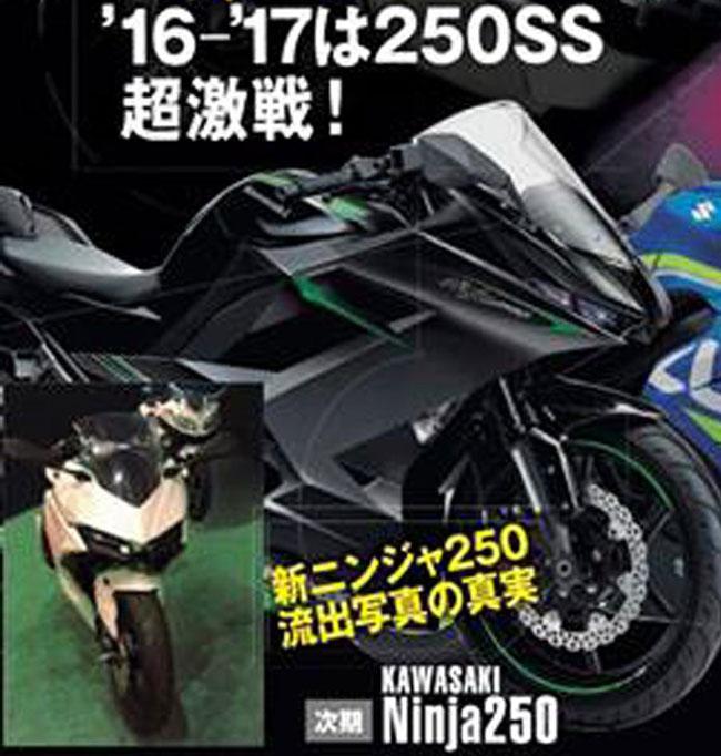 kawasaki-ninja-250r-2016-ym