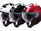 Helm Bawaan Yamaha Fino
