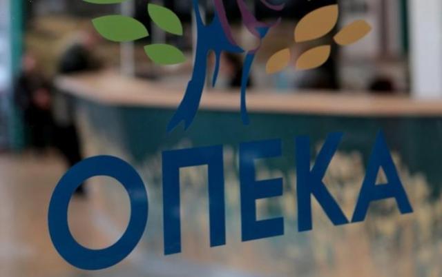 opeka-