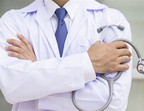 Governo abre seleção com 828 vagas para área da saúde