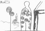 tegning: Digtningen og verden. c per-olof j.