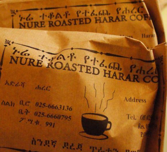 Podobno najpyszniejszej kawy można napić się w mieście Harar. (Fot. Emilia Wojciechowska)