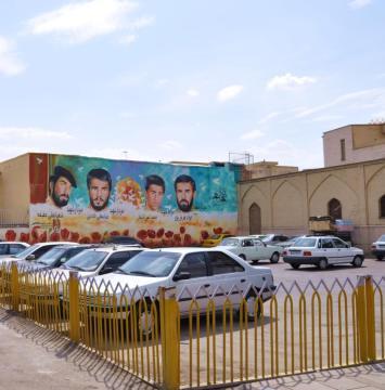 Polityczny mural w irańskim mieście Shiraz