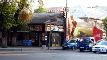 Doskonała cukiernia w Biszkeku