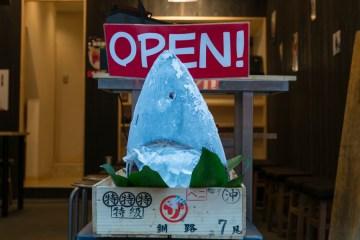 Głowa tuńczyka reklamująca sushi bar