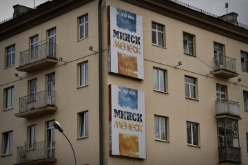 Centrum Mińska - zdjęcia z podróży na Białoruś