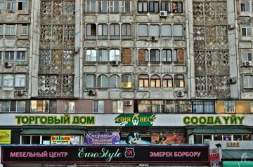 Rosyjska architektura w Biszkeku, stolicy Kirgistanu