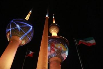 Kuwait Towers w stolicy Kuwejtu