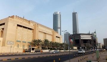 Wielki Meczet w Kuwejcie i giełda papoierów wartościowych - zdjęcia z podróży