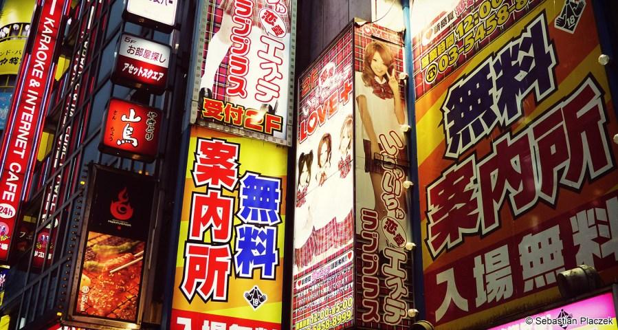Zdjęcia Japonii, reklamy w Tokio