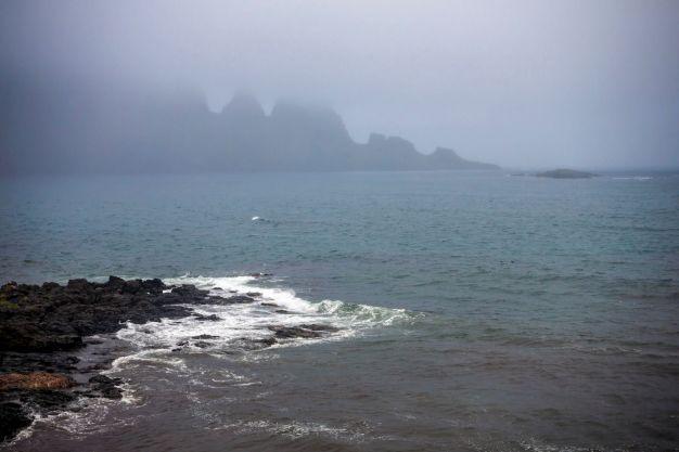 Jak przejść Islandię? Drnagavik
