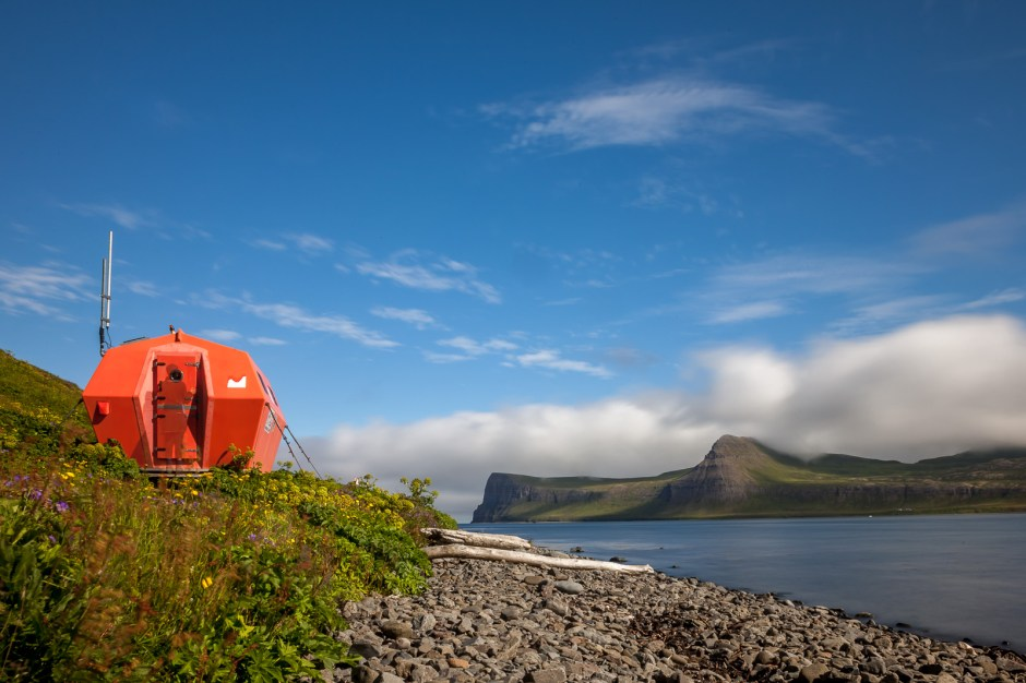 Islandia, camping, nocleg, zdjęcia z podróży