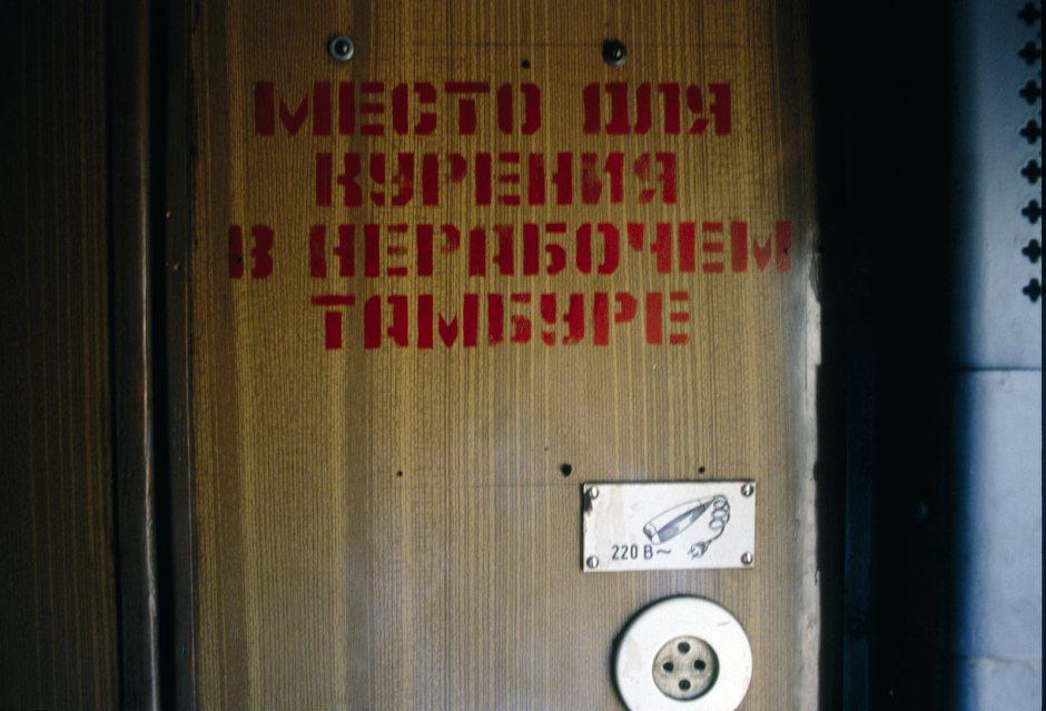Kolej Transsyberyjska - foto Piotr Milewski