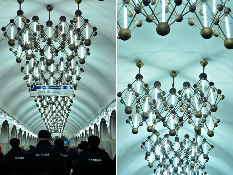 Rosja, moskiewskie metro - foto