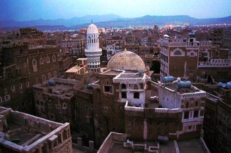 Jemen, Sana, Wielki Meczet, zdjęcia z podróży