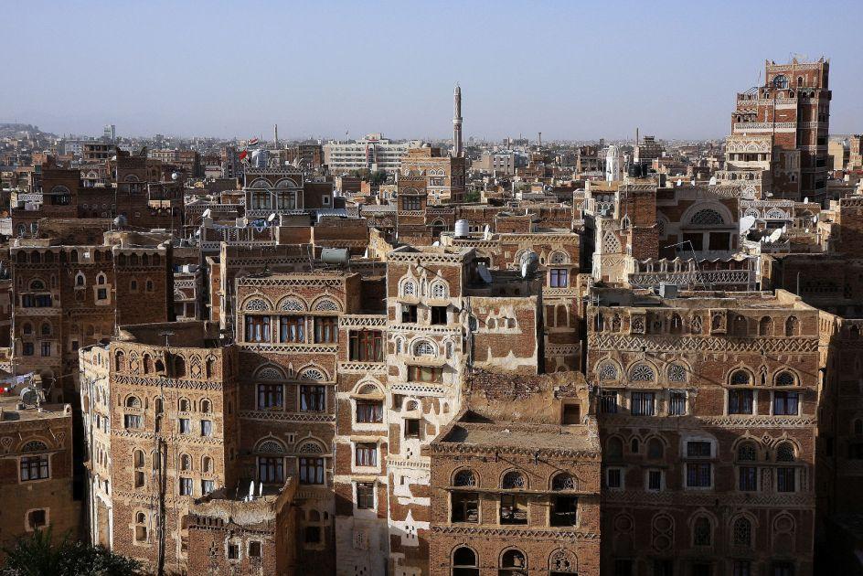 Jemen, Sana, zdjęcia z podróży do Jemenu, panorama stolicy