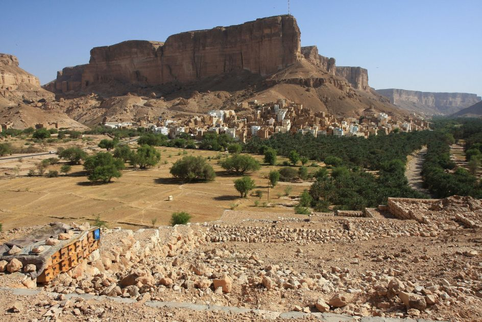 Jemen, Al-Khuraybah, zdjęcia z podróży