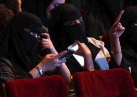 Οι κινηματογράφοι ανοίγουν ξανά στη Σαουδική Αραβία, 35 χρόνια μετά την απαγόρευσή τους