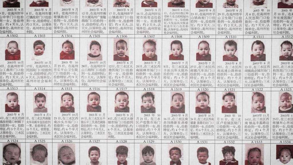 One Child Nation 550021288 Large