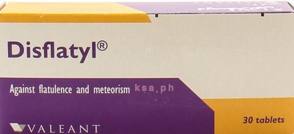 ديسفلاتيل 30 قرص | دواء للغازات والقولون