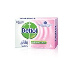 صابون ديتول للعناية بالبشرة المضاد للبكتريا - 125 جم