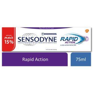 معجون الأسنان - للأسنان الحساسة - 75 مل Sensodyne Rapid Action