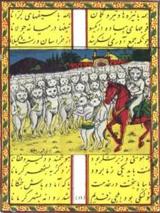 Moosh o Gorbeh 2