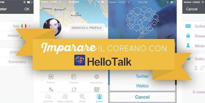 Hallo talk web