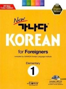 Koreanforforeigners