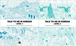 Talktomeinkorean1e2