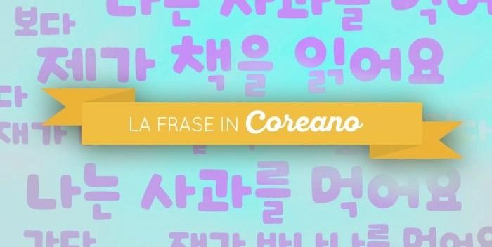 Slang Ed Espressioni Giovanili Coreane Persi In Corea
