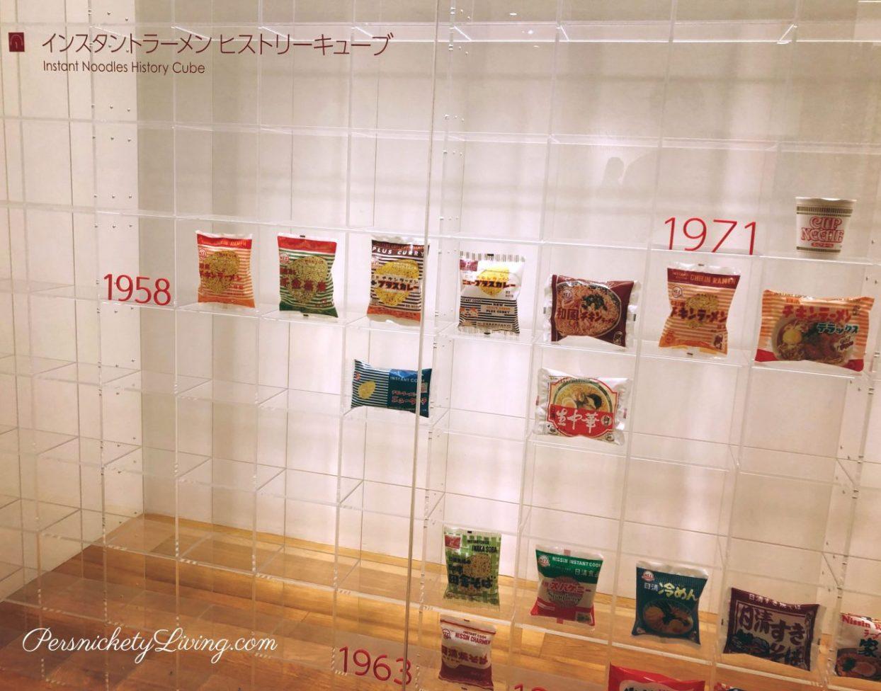 History Cube Cup Noodles Museum Yokohama