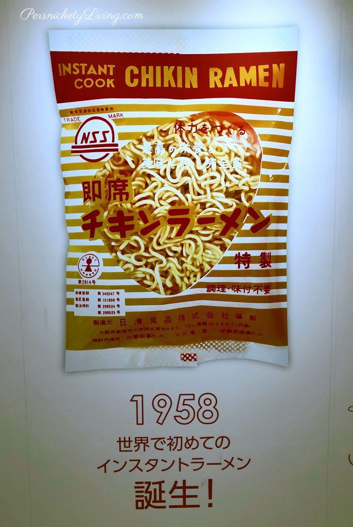 Chikin Ramen 1958 The 1st instant noodles