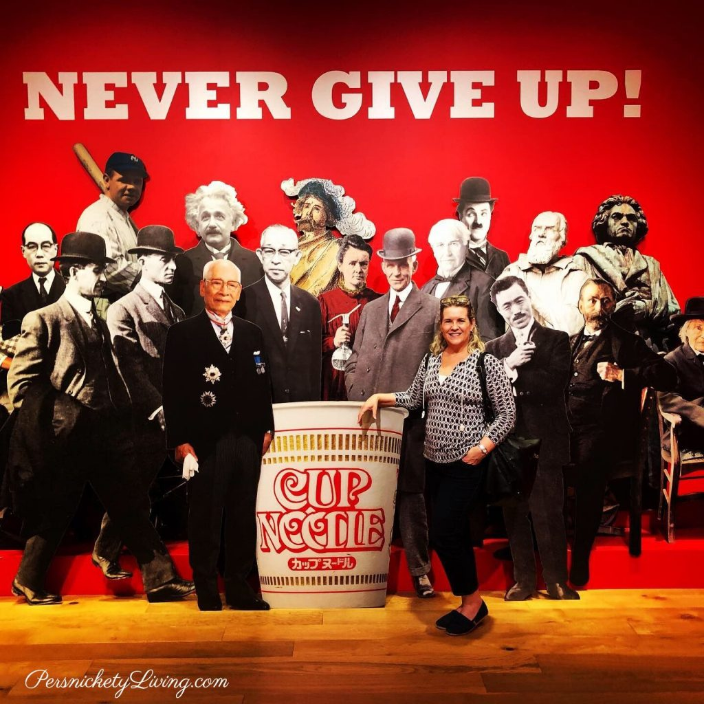 Never give up Cup Noodles Museum Yokohama