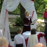 ведуча весільної церемонії